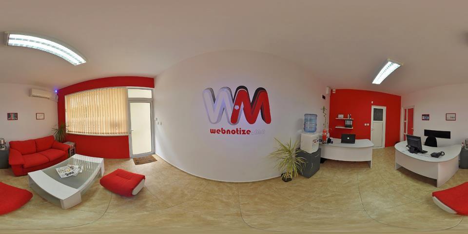 Офис на Уебнотайз