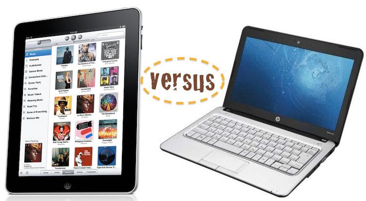 Таблет или лаптоп?