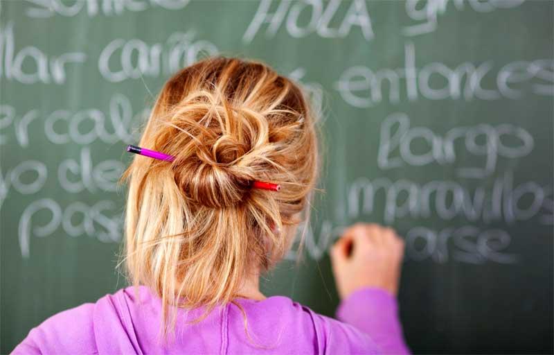 Сугестопедия - как да научим английски бързо