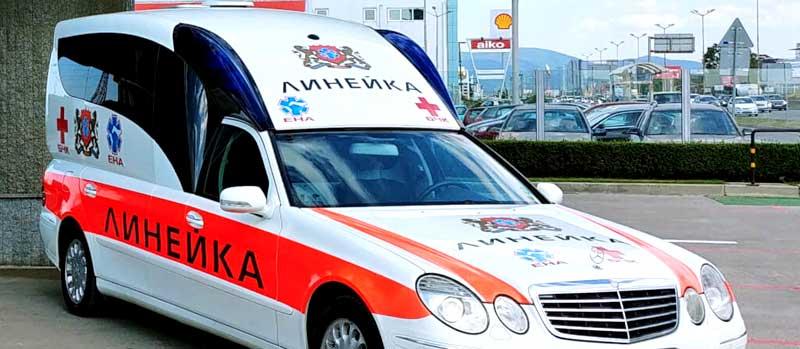 Частна линейка в София от Ena1111.bg