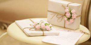 Подарък за рожден ден