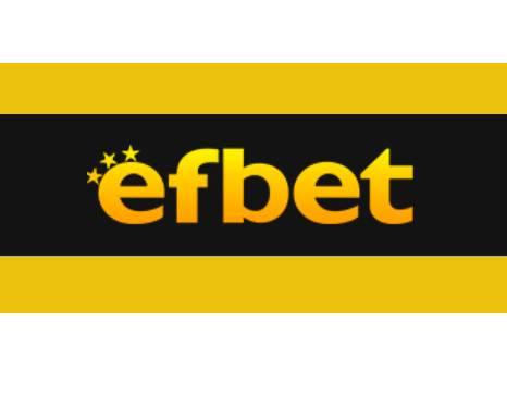 Efbet – какво е да диктуваш тенденциите сред букмейкърите