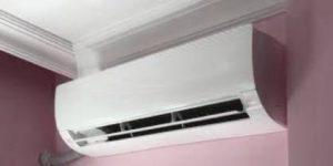 Инверторни климатици в София